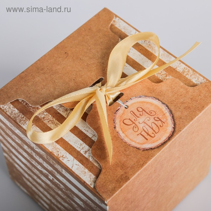Складная коробка «Для тебя подарок», 12 × 12 × 12 см - фото 3