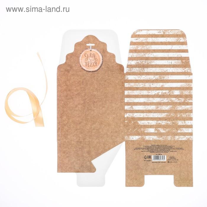 Складная коробка «Для тебя подарок», 12 × 12 × 12 см - фото 4
