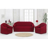 Набор чехлов для дивана и кресел Karna 3-х предметный, цвет бордовый