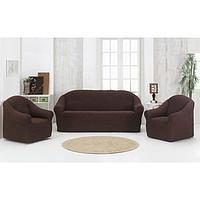 Набор чехлов для дивана и кресел Karna 3-х предметный, цвет коричневый