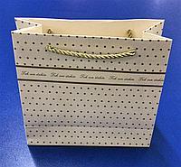 Пакет подарочный ламинированный белый в золотой горошек 20 х 20 см