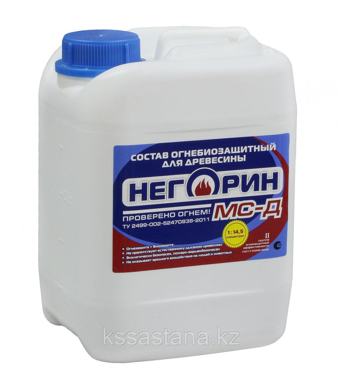 """Состав огнебиозащитный """"НЕГОРИН -МС-Д""""  для древесины"""