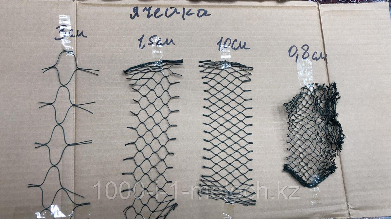 Дель рыболовный ячейка 1мм - фото 10