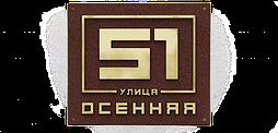 Адресная табличка ХТ-40, литье латунь, 350x410 мм