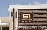 Адресная табличка ХТ-40, литье латунь, 350x410 мм, фото 2
