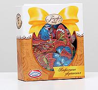 Бабочки цветные с рисунком микс