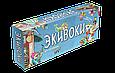 """Настольная игра """"Экивоки"""", 3-е издание, фото 3"""
