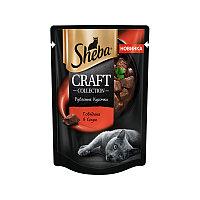 Sheba Craft с говядиной в соусе, пауч 75гр.