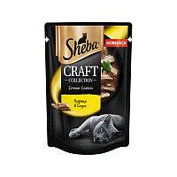 Sheba Craft с курицей в соусе, пауч 75гр.