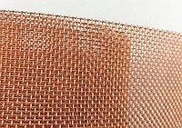 Сетка металлическая бронзовая 0.65 мм 08ю пр-во Россия от 1 кв.м.