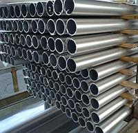 Трубы алюминиевые АК5Н 1500 мм ГОСТ 5781-82