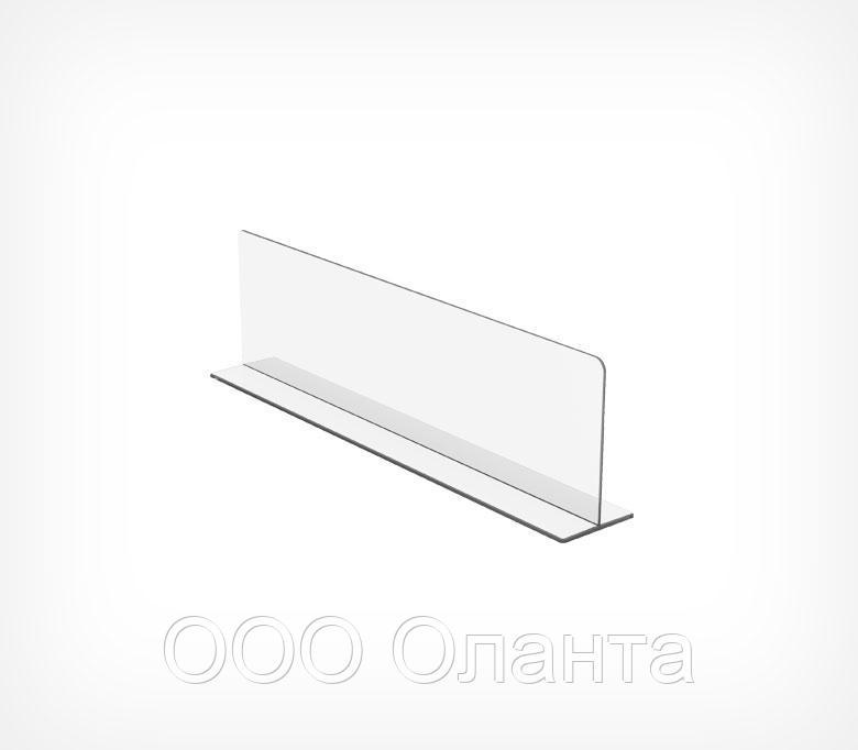 Пластиковый разделитель с нижним Т-профилем (L=380 мм/H=80 мм) DIVТ-80 арт.772080