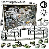 Игровой набор конструктор с треком WarSara Military Track №СМ557-600