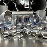 Тройники нержавеющие, сталь AISI 304, стандарт DIN 2615, EN 11852, фото 2