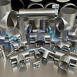 Тройники нержавеющие, сталь AISI 304, стандарт DIN 2615, EN 11852, фото 3