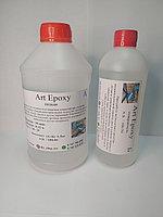 """Эпоксидная смола """"ART Epoxy"""" комплект 1,5 кг"""