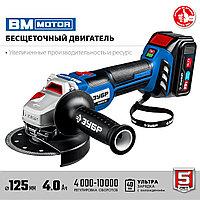 Машина углошлифовальная аккумуляторная, BL-motor, 2 АКБ AB-125-42