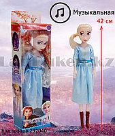 Детская музыкальная кукла Эльза Холодное сердце (Frozen) 42 см