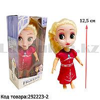 Кукла принцесса мини маленькая Эльза Холодное сердце (Frozen) NO.205 02 12,5 см