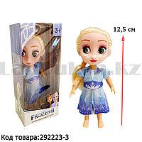 Кукла принцесса мини маленькая Эльза Холодное сердце (Frozen) NO.205 03 12,5 см