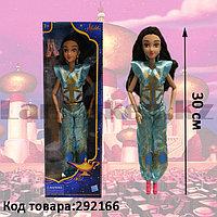 """Детская кукла """"Жасмин"""" (Аладдин) в картонной упаковке 30 см"""