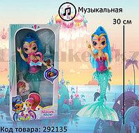 Детская музыкальная кукла русалка со светоэффектом Шайн Shimmer and Shine 30 см