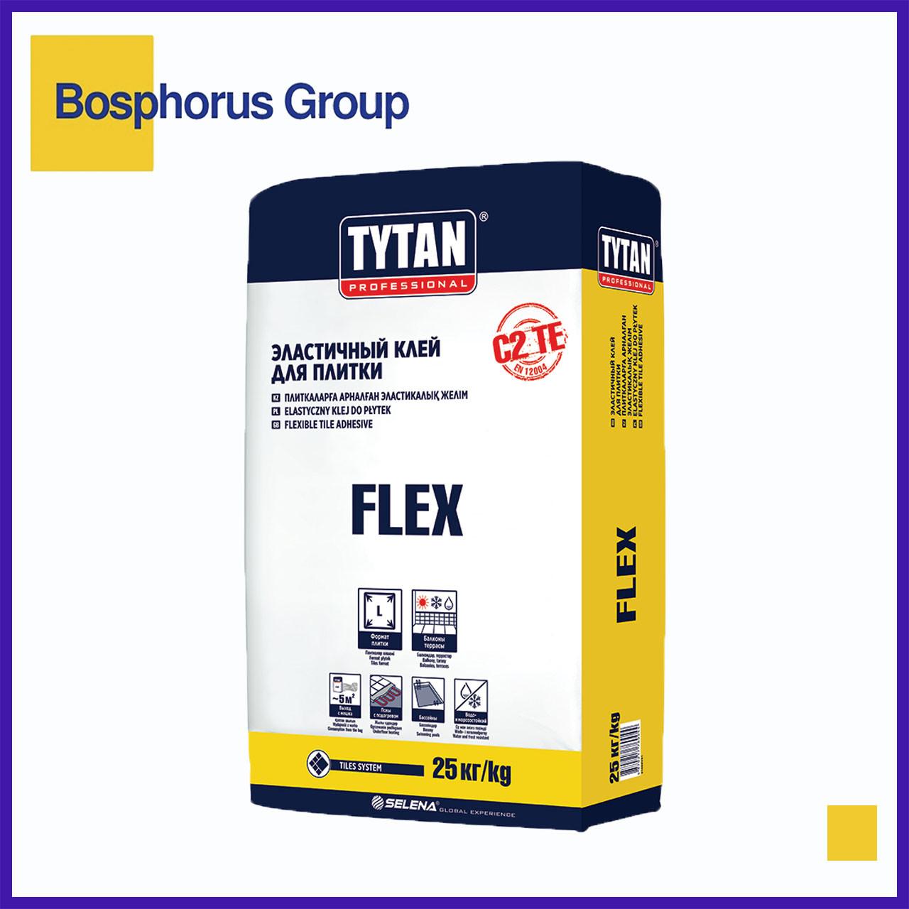 """Клей эластичный для плитки Tytan""""Flex"""", 25кг (для плиток  30x30см/40x40см/60x60см)"""