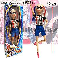 Кукла игрушечная детская Харли Квинн Harley Quinn с подвижными ногами и руками 30 см