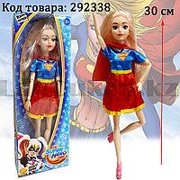 Кукла игрушечная детская Супер герл Super girl с подвижными ногами и руками 30 см