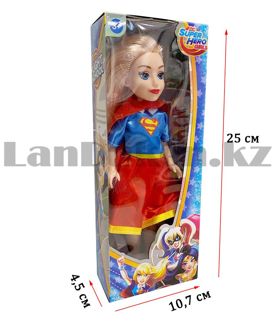 Кукла игрушечная детская Супер герл Super girl в костюмчике 24 см - фото 2