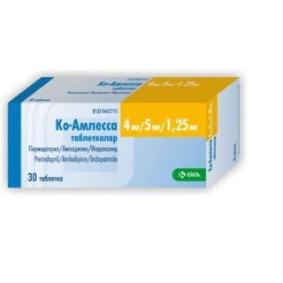 Ко-Амлесса 4 мг/5 мг/1,25 мг №30 табл
