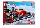 """Конструктор аналог Лего LEGO Ausini """"Старинный Грузовой поезд"""" 25705, фото 4"""
