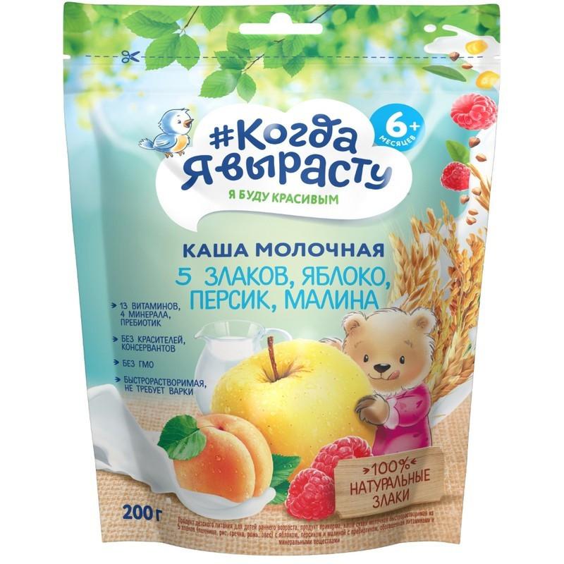 Когда Я Вырасту каша молочная 5 Злаков яблоко персик малина 200г(6мес)