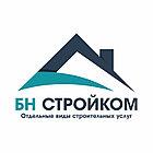 Разработка дизайн логотипа, фото 3