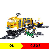 Конструктор аналог лего Lego 7939 QL0308 Железная дорога: Грузовой Поезд, 431 дет., фото 9