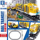 Конструктор аналог лего Lego 7939 QL0308 Железная дорога: Грузовой Поезд, 431 дет., фото 2