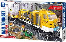 Конструктор аналог лего Lego 7939 QL0308 Железная дорога: Грузовой Поезд, 431 дет.