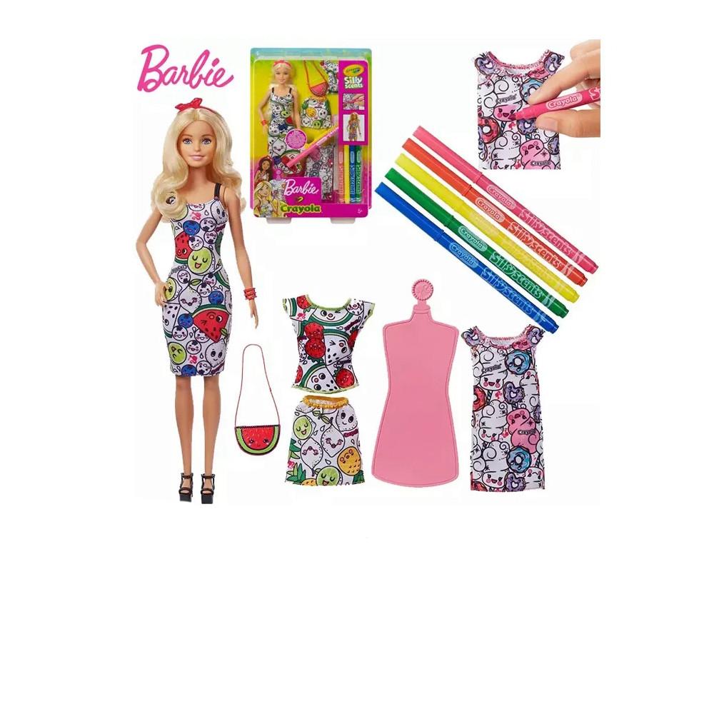 Набор кукла барби цвет моды. Кукла BARBIE цвет моды Оригинал! - фото 1