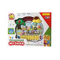 Детская музыкальная игрушка к пианино парк развлечений. Модель: NO.5045