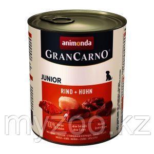 Консервы Grand Carno Original Junior - мясные кусочки с говядиной и курицей для щенков и юниоров