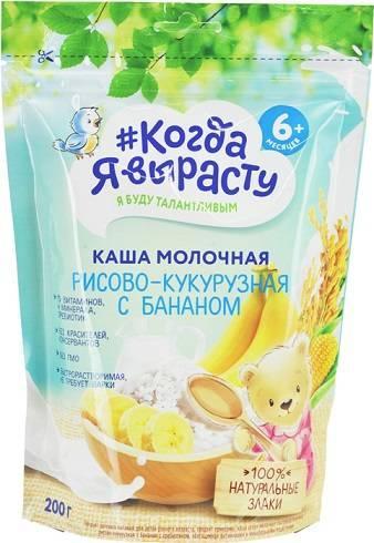 Когда Я Вырасту каша молочная рис кукуруза банан 200г(с 6 мес)