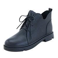 Ботинки BADEN ME202-030