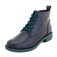 Ботинки BADEN C310-020