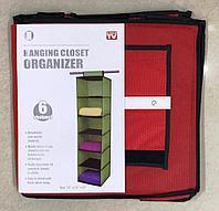 Вертикальный органайзер 6 полок красный навесной