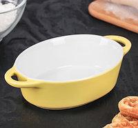 Форма для запекания Доляна Долли, 18,5×11×4,5 см, цвет жёлтый