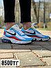 Кросс Nike 270 голубой