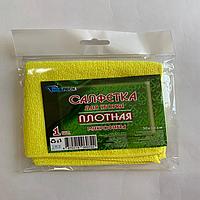 Салфетка микрофибра плотная ProБлеск