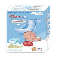 №5 Подгузник Heeppo Baby для мальчиков 12-17 кг ( 64 шт)