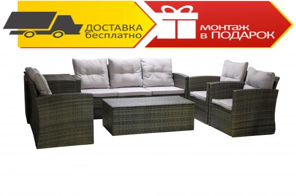 "Комплект мебели ""Band"" (Стол+2 Кресло + 2 Диван + Комод)"