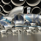 Отводы бесшовные нержавеющие, сталь 12Х18Н10Т, ГОСТ 17375-2001, фото 3